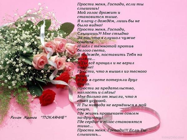 Поздравления с днем рождения и днем свадьбы