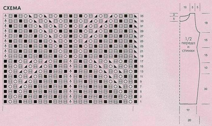 platie-biser3 (700x416, 134Kb)