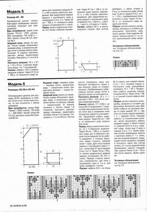 прозрачный ажур 1 (486x700, 113Kb)