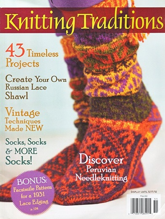 Interweave- Knitting Traditions winter 2010_1 (340x450, 84Kb)