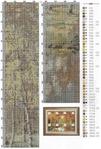 Превью osen v lesu (3) (473x700, 482Kb)