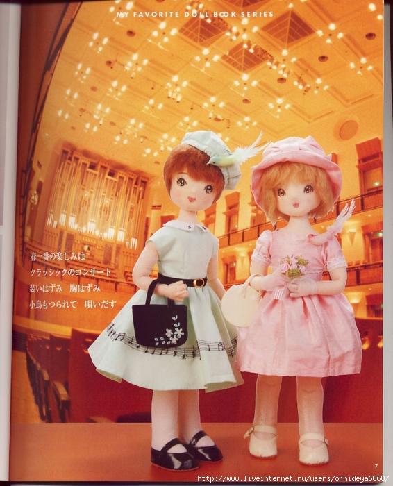 Японские куклы.  Выкройки.  Взято отсюда.