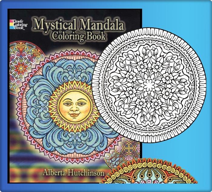 Мистические Мандалы. Книжка-раскраска. 19538