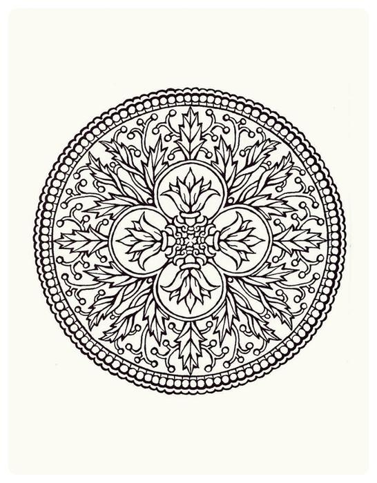 Мистические Мандалы. Книжка-раскраска. 58566