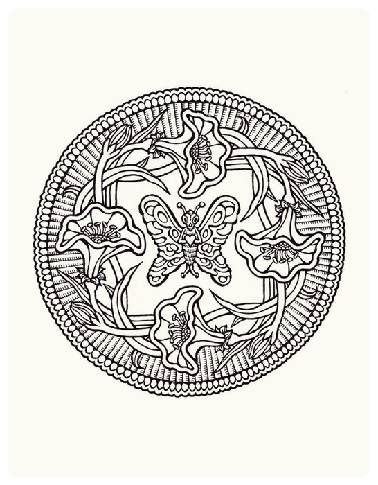 Мистические Мандалы. Книжка-раскраска. 60797