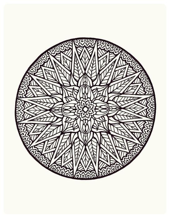 Мистические Мандалы. Книжка-раскраска. 25050