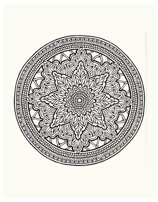 Мистические Мандалы. Книжка-раскраска. 52274