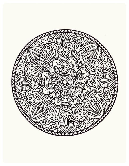 Мистические Мандалы. Книжка-раскраска. 46465