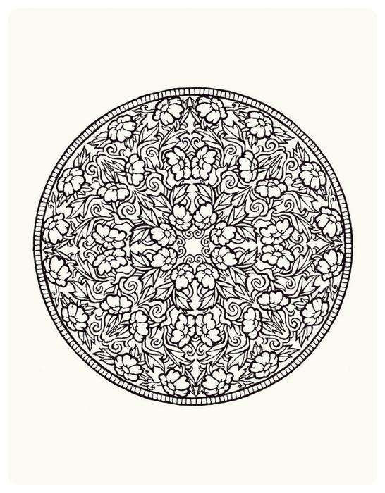 Мистические Мандалы. Книжка-раскраска. 80903