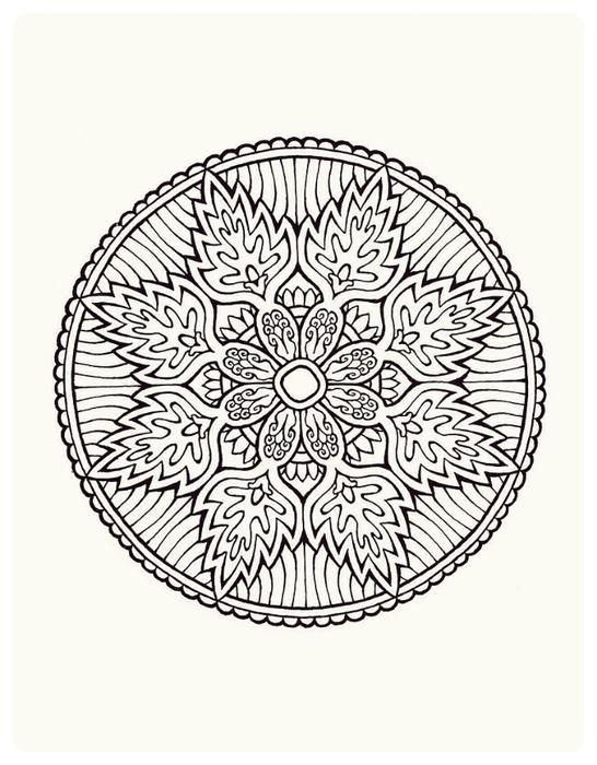 Мистические Мандалы. Книжка-раскраска. 40306