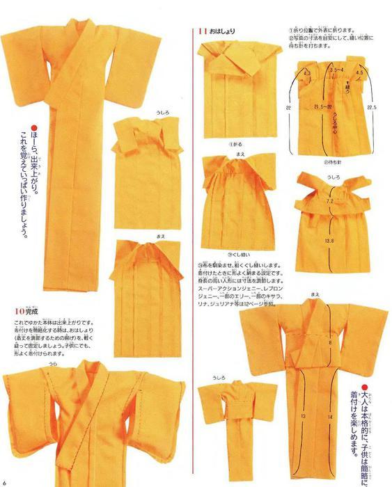 Сшить кимоно по фото - заказ пользователя сайта Где Услуги. ру в