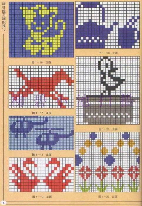 лебеди (483x700, 82Kb)