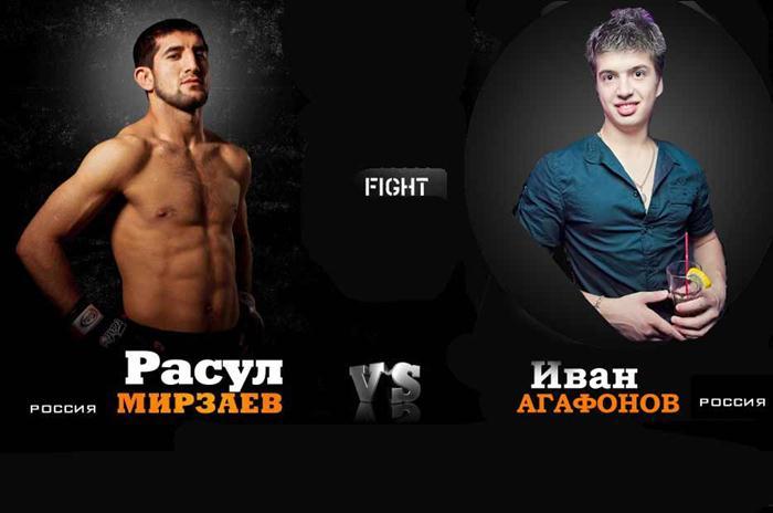 1329165444_Mirzaev_vs_Agafonov (700x464, 32Kb)