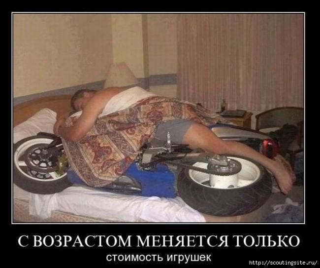 Старуха в постели с парнем 22 фотография