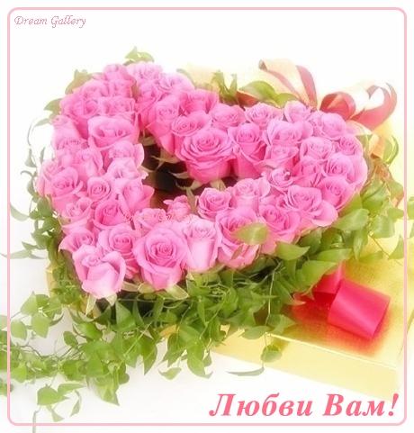 3303834_love (460x481, 152Kb)