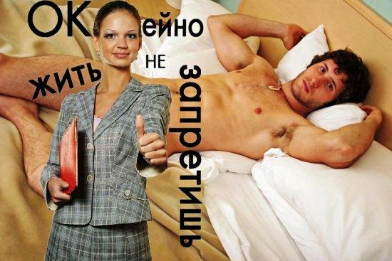 луганск знакомства замужних женщин