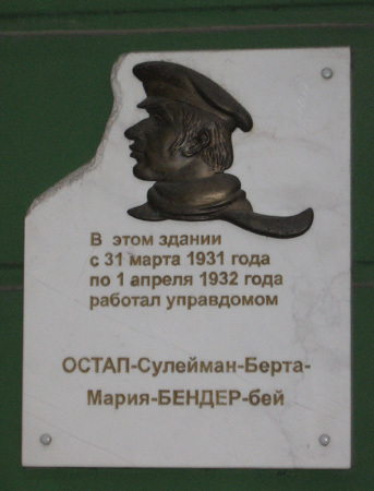 osip_shor (343x450, 79Kb)