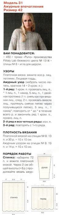 112._bellis-061 (202x700, 53Kb)