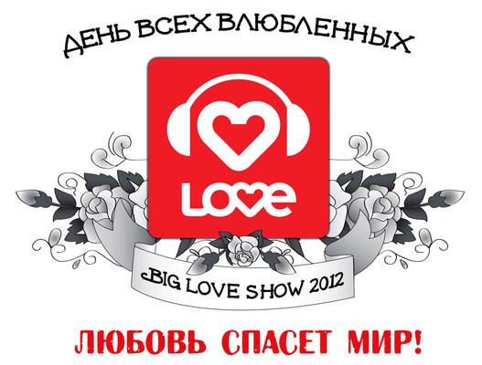 Big Lowe Show