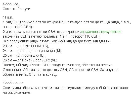 4683827_20120215_155053 (525x379, 57Kb)