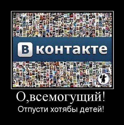 4355329_InternetkontaktGoogle85 (478x480, 59Kb)