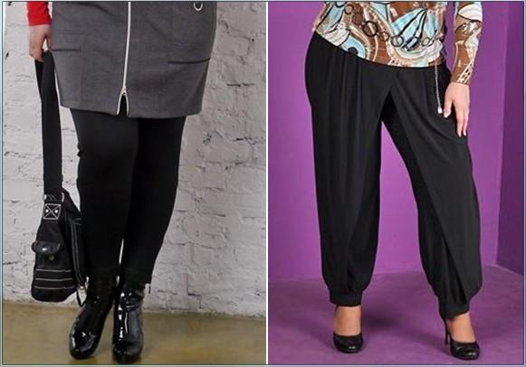 Модные Брюки Для Полных Женщин Доставка