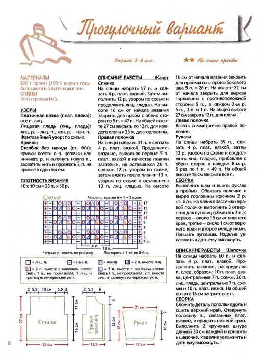 p0009-2 (520x700, 160Kb)