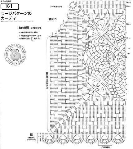 сх 2 к кофте с цветком (429x480, 57Kb)