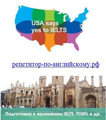 English-tutor-sites-recommendation-Help-Skype-teachers (350x394, 23Kb)