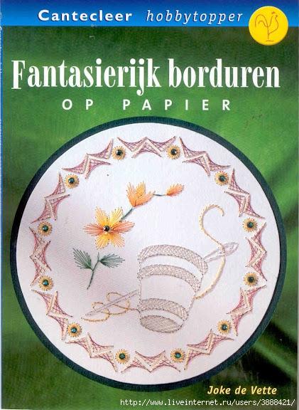 Fantasierijk Borduren Op Papier (421x576, 226Kb)
