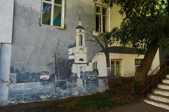 4498623_BOROVSK_GORODDD (700x465, 108Kb)