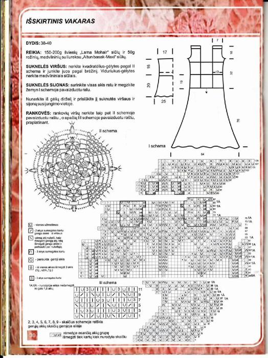 1507a2 (524x700, 315Kb)