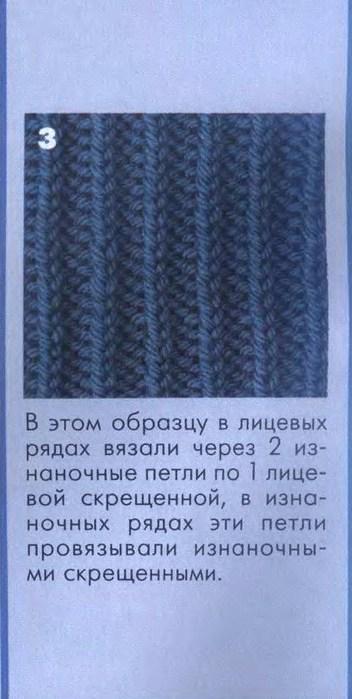 57 (352x700, 60Kb)