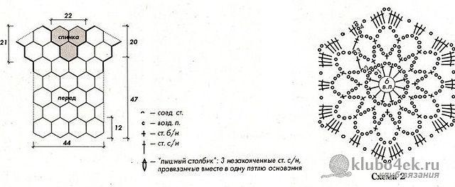 схема к розовой кофте (640x263, 37Kb)