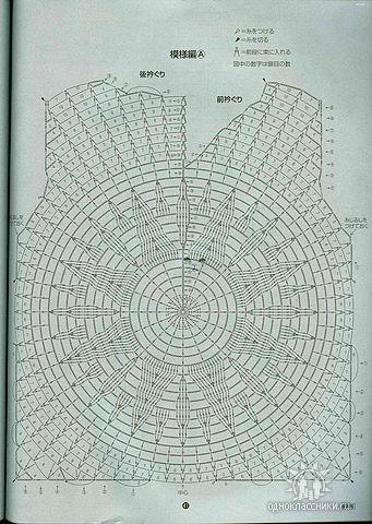 схема к черному топу1 (341x480, 55Kb)