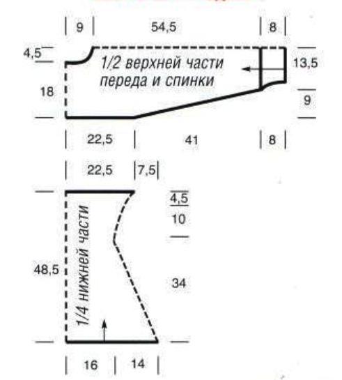 52722497_pulover_94_shema11 (491x545, 23Kb)