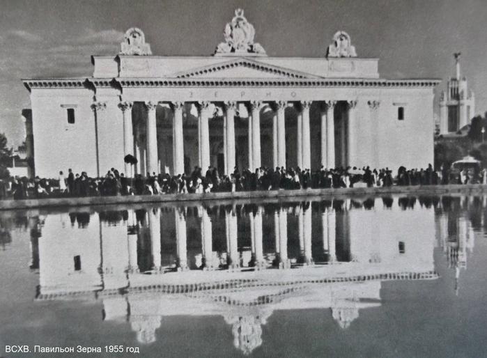 Всхв москва 1955 год фото изогиз
