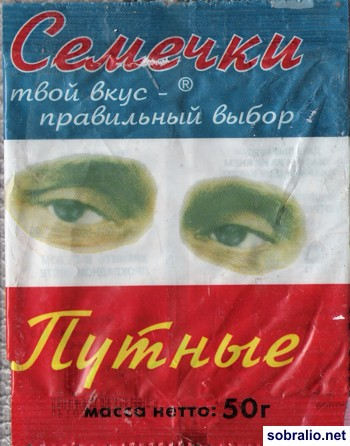 3821971_561_semechki_putnye_1_ (350x446, 48Kb)