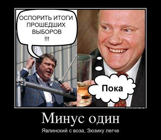 Новости 2012, интересно, лучшее, Алексей Навальный, перевыборы, голов, революция, митинг, протест,/4809640_33 (553x480, 48Kb)