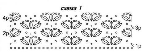 схема-вязания-основного-узора (460x173, 22Kb)