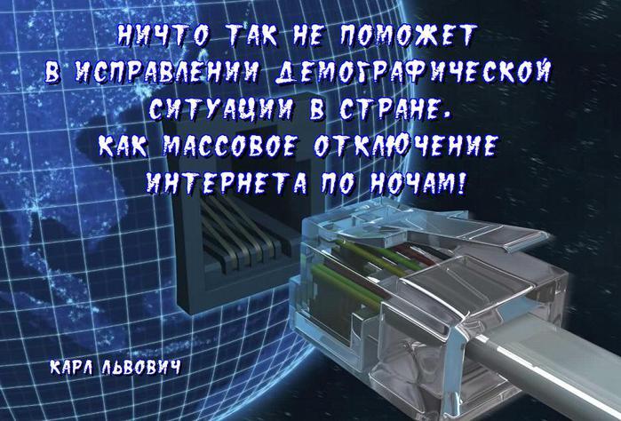 Безымянный42 (700x474, 74Kb)