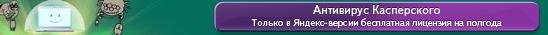 Windows xp professional sp3 russian vl (-i-d- edition) 11022011 + ahci