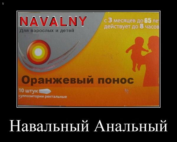демотиваторы, выборы, анекдоты, коммунисты,  юмор, Явлинский, выборы 2012,  голосуем, Правые,/4809607_s640x480_97 (600x480, 41Kb)