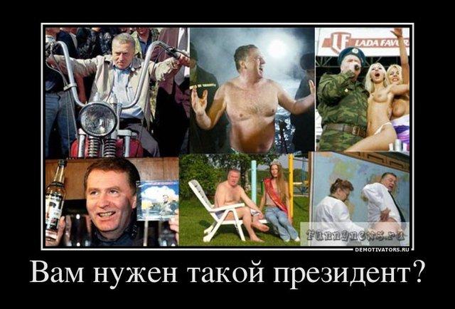 Собчак, Навальный, США, 2012, Чирикова, демотиваторы, выборы, анекдоты, коммунисты,  юмор, Явлинский, выборы 2012,  голосуем, Правые,/4809627_s640x480_5 (640x434, 60Kb)