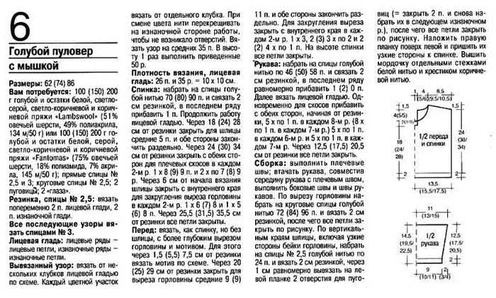 детск.1 (700x421, 137Kb)