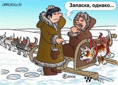 stopme_ru_156_0_20070109_11524_7 (450x327, 20Kb)