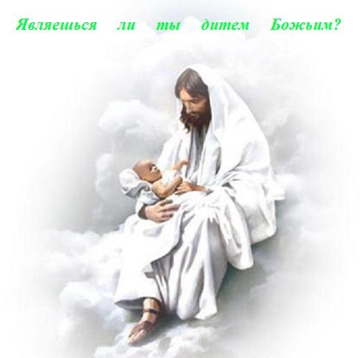 60031749_Bozheditya-2 (525x516, 45Kb)