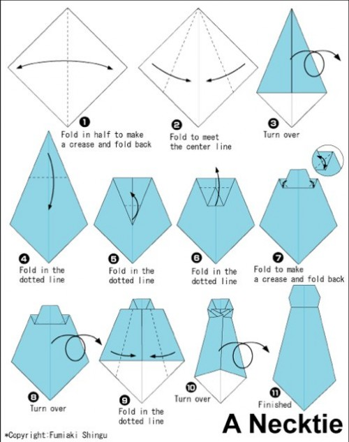 Анимация (Для этого галстука
