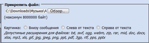 1863153_kartinka_7 (516x151, 22Kb)