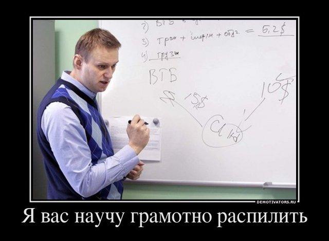 Чтобы стать героем, достаточно не быть предателем, - Ходорковский о приговоре Навальному - Цензор.НЕТ 9709